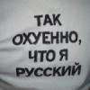 voronezh36russ